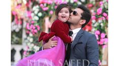 Love Wallpapers Romantic, Cute Kids Photography, Daddy Daughter, Handsome Actors, Jokes Quotes, Celebs, Celebrities, Couple Photos, Pakistani