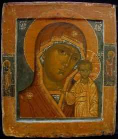 Virgin of Kazan, Russian century. Russian Icons, Byzantine Icons, 17th Century, God, Painting, Collection, Dios, Painting Art, Paintings