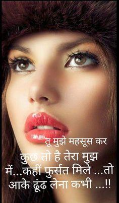 #Meenakshi Shayari In Hindi, Hindi Quotes, Bible Quotes, Quotations, Me Quotes, Qoutes, Shayri Life, Shiva Photos, Girls Status