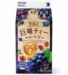Japanese Packaging, Cool Packaging, Beverage Packaging, Banner Design, Layout Design, Japan Package, Japanese Snacks, Label Design, Package Design