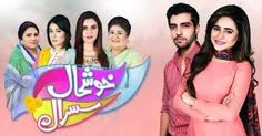 Khushaal Susral Episode 70 Ary Zindagi 11 August 2016 Watch Online Serial youtube streaming
