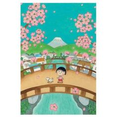 Momoko Sakura — humor, observation, colors, fantasy, simplicity, warmth. ちびまる子ちゃん(さくらももこイラスト) ポストカード (巴川の春)