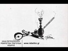 ΠΑΓΙΟΥΜΤΖΗΣ ΣΤΡΑΤΟΣ - ΚΑΘΕ ΒΡΑΔΑΚΙ ΤΡΑΓΟΥΔΩ