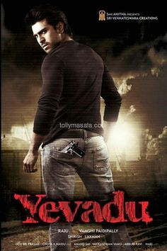 Yevadu Online Booking website :  http://www.ticketnew.com/OnlineTheatre/online-movie-ticket-booking/tamilnadu-chennai/Yevadu.html  The telugu upcoming film is Yevadu written and directed by Vamsi paidipally. Allu arjun and Kajal aggarwal is a cameo for this film from 15 minutes. Music has been composed by Devi sri prasad. Kajal aggarwal will be paired opposite Allu arjun.The producer of the film is Dil Raju under Sri Venkateswara Creations banner.