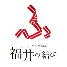 福井の結び_ロゴ