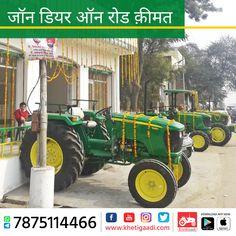 जॉन डियर ट्रैक्टर 🚜 खरीदने का सोच रहे है अपने पसंदीदा ट्रैक्टर मॉडल की सूची,ऑन-रोड कीमत और ट्रैक्टर से जुडी सभी जानकारी मिलेगी यहाँ - #JohnDeere #TrcatorBrand #TractorPrice #KhetiGaadi John Deere 5065e, John Deere Tractors, Tractor Price, New Tractor, India, Models, Templates, Goa India, Indie