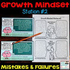 1 of 4 FREE growth mindset learning centers! Students explore how to deal with mistakes and failures through a growth mindset.