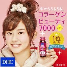 Collagen dạng nước của Nhật DHC Beauty 700mg chứa Collagen peptide ( nguồn gốc cá), nho ( Muscat ) , giảm tinh bột xi-rô , erythritol, mật ong , L- citrulline, acidulant , vitamin C..giúp ngăn ngừa lão hóa, nuôi dưỡng làn da mềm mịn cho phụ nữ