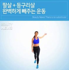 모임이 쉬워진다 | 밴드 Beauty News, Diet, Band, Sash, Banting, Bands, Diets, Per Diem, Food