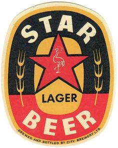 Star Lager Beer Label Uganda