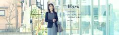 Interview 03 山本 三奈子|Work|株式会社クラーチ 2017年度新卒採用
