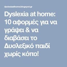 Dyslexia at home: 10 αφορμές για να γράψει & να διαβάσει το Δυσλεξικό παιδί χωρίς κόπο! Dyslexia, 4 Kids, Special Education, Kids And Parenting, Teaching, School, Program Management, Schools, Teaching Manners