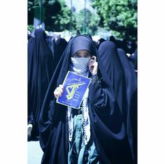 Modesty Fashion, Hijab Fashion, Camping Wallpaper, Karbala Photography, Muslim Girls, Islamic Pictures, Beautiful Hijab, Curly Hair Styles, Prayers