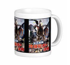 メルカリ商品: 『 三大怪獣 地球最大の決戦 』のポスターのマグカップ #メルカリ