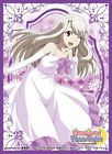 Carnival Phantasm Illyasviel von Einzbern Character Card Sleeves Movic No.MT016 - http://hobbies-toys.goshoppins.com/trading-card-games/carnival-phantasm-illyasviel-von-einzbern-character-card-sleeves-movic-no-mt016/