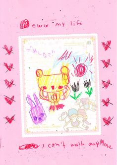 ♥barf farm cult♥ Wallpaper Quotes, Iphone Wallpaper, Creepy Cute, Scary, Love You Friend, Vent Art, Illustration Art, Japanese Illustration, Pencil And Paper