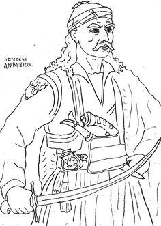 Πρωτότυπα σκίτσα ηρώων για την 25η Μαρτίου, ζωγραφισμένα με το χέρι.   emathima Greek Independence, Art For Kids, Greece, Kindergarten, Religion, Arts And Crafts, Sketches, Carving, Clip Art
