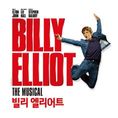 Billy Elliot Tickets from Shows in London. Find the cheapest tickets with Shows In London Billy Elliot, Like Me, Musicals, Names, London, Film, Movie Posters, Fun Things, Inspirational