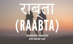 17 Beautifully Untranslatable Hindi Words You Should Add To Your Vocabulary Right Now : 17 Beautifully Untranslatable Hindi Words You Should Add To Your Vocabulary Right Now Sometimes, just one word speaks volumes. Urdu Words With Meaning, Hindi Words, Urdu Love Words, Sanskrit Quotes, Sanskrit Words, Unusual Words, Rare Words, Beautiful Meaning, Beautiful Words