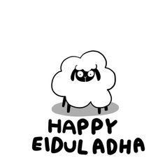 Kumpulan Animasi Ucapan Idul Adha 2020 dan Kata-kata Bijak Bisa Dibagikan di Media Sosial Eid Mubarak 2018, Eid Mubarak Images, Eid Mubarak Wishes, Adha Mubarak, Eid Ul Adha 2018, Eid Al Adha, Eid Mubarak Animation, Eid Gif, Gif Animated Images