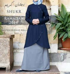 Shukr Abaya Fashion, Muslim Fashion, Modest Fashion, Unique Fashion, Womens Fashion, Hijab Dress, Blouse Dress, Dress Up, Abaya Designs
