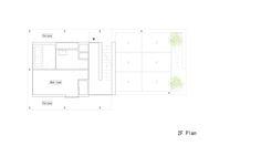 Galería de Casa Katsutadai / Yuko Nagayama & Asociados - 13