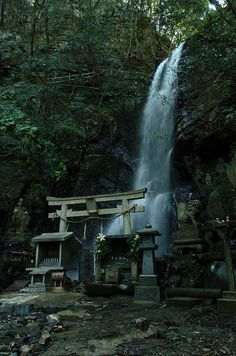 Waterfall in Kyoto_ Japan