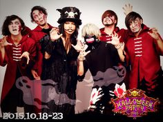 #HYDE with MY FIRST STORY #VAMPS #VAMPSHalloweenParty2015 MAKUHARI - Day 1 (October 23, 2015)