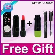 3Pcs Set Tony Moly Cats Cat Chu Wink Lip Stick & Crazy Tint & Mascara