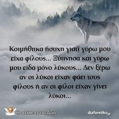 Greek Quotes, True Stories, Me Quotes, Humor, Sayings, Life, Quotes, Lyrics, Ego Quotes