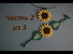 "Pendant and bracelet ""Sunflower"". Part 1 of Beadwork. Seed Bead Jewelry, Bead Jewellery, Macrame Jewelry, Beaded Jewelry Patterns, Bracelet Patterns, Beading Patterns, Beaded Earrings, Crochet Earrings, Beaded Bracelets"