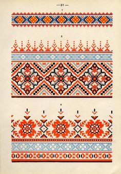 https://flic.kr/p/fQaBpV | Белорусский народный орнамент - 1953_121 | Belarusian ethnic embroidery