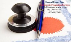 #BhashaBharatiArts is a #professional #translation #services #agency using native #translators for #translating all forms of #documents #small or #big to and from English to all #Indian #languages ~ https://goo.gl/Fxp6Cp Please courtesy: https://twitter.com/BhashaBharati #Translation #Localization #Interpretation