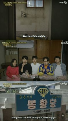 Reply 1988 Quote, Movie Quotes, Life Quotes, Submarine Quotes, Korean Drama Quotes, Drama Korea, Dramas, Qoutes, Fangirl