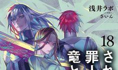 La novela de Dances with the Dragon tendrá adaptación animada