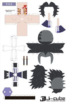 Anime Crafts, 3d Paper Crafts, Arts And Crafts, Anime Chibi, Kawaii Anime, Paper Doll Template, Cool Anime Pictures, Kawaii Stickers, Demon Slayer