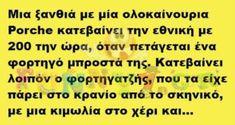 Ανεκδοτάρα: Ο ορθόδοξος σκύλος… | Kontasas