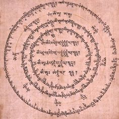 This inscription is on the back of one of the 18th century #Mandala paintings included in Flipside: The Unseen in Tibetan Art.