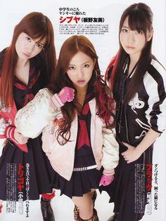 "Majisuka Gakuen: Saikyou Budouha Shuudan Rappappa- (el club de pelea mas fuerte rappapa) Las tres ""Reinas"": Torigoya, Shibuya, black"