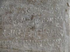 Inscription found on a religious dedication tablet in Gwalior Fort, India
