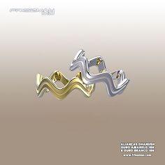 As Alianças de Ouro Amarelo e Branco 18k Dhanush foram inspiradas em Shiva Dhanush, o arco divino do deus hindu Shiva. De acordo com a mitologia hindu, todo pretendente que quiser se casar deve cumprir uma série de tarefas, entre elas suspender o arco divino e parti-lo. Só então teria concedida a mão da noiva em casamento. Com estilo e elegância, inova e se diferencia com a combinação de uma aliança de ouro amarelo 18k e outra aliança de ouro branco 18k. #aliancasdeouro #aliancasdecasamento