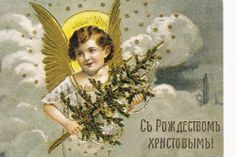 Christmas angel with fur-tree repro reprint of Russian old postcard #Christmas