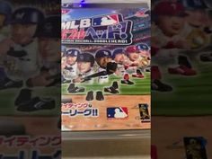 PS3 game Protective packaging in Japan and Europe DIFFERENT than North A... Ps3 Games, Protective Packaging, Playstation, North America, The Creator, Europe, Japan, Baseball Cards, Japanese