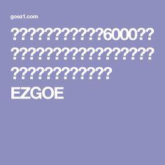 女大生沒錢買房於是「花6000美元買下破舊露營車」改造,原本還嘲笑她笨的親友現在都超羨慕啊!  EZGOE
