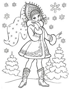 Snow Maiden colouring page Coloring For Kids, Coloring Pages For Kids, Adult Coloring, Coloring Books, Red Words, Printable Pictures, Carnival Themes, Christmas Coloring Pages, Christmas Embroidery