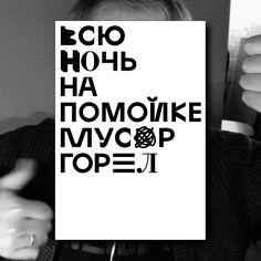 d77f5d57012165.59c4f9579d7fd.jpg (973×973)