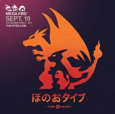 Mega Pokemon Series - Created by Victor VercesiDesigns available for sale at his TeePublic Shop. You can get off if you order this weekend. Mega Pokemon, Pokemon Party, Pokemon Charizard, Pokemon Live, Nintendo Pokemon, Pikachu, Day Of The Shirt, Catch Em All, Stencil Art