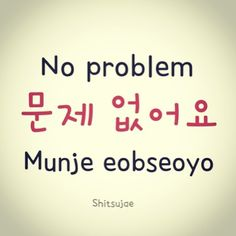 No problem: Moonje eobseoyo