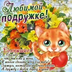 Сайт бесплатных открыток: отправить