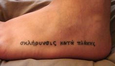 Ta Kala Diokomen - Let us strive for that which is honorable, beautiful and highest! Love this! AOT <3